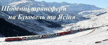 http://smotri.te.ua/images/2013-12/items.1387264751.b.jpg