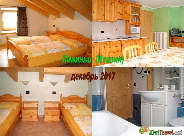 items.1506936767.b.jpg